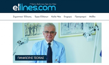 Έλληνας γιατρός ανοίγει τον δρόμο για θεραπεία της λεύκης